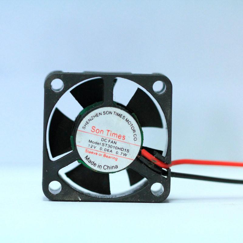 Small Dc Fans : Low noise waterproof small dc fan v buy