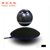 /product-detail/bugatty-veyron-portable-floating-bluetooth-speaker-oude-luidsprekers-60537904149.html
