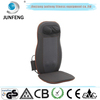 High Quality Customized Car Heat Massage Cushion