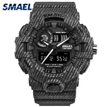 SMAEL 8001nz waterproof sports wrist watch