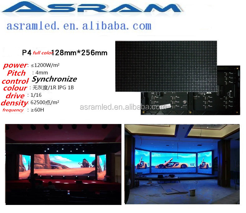 Good quality ph10 outdoor led display