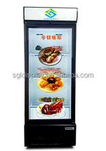 CE Certificate lcd transparent advertisng display upright freezer