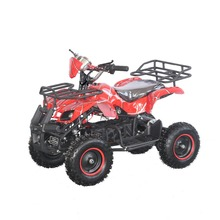2017 new cheap electric quad atv for kids