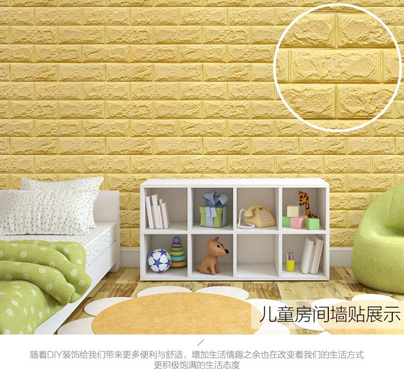 Hot selling german wallpaper manufacturers with great price