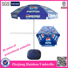 promotional thick PVC beach umbrella