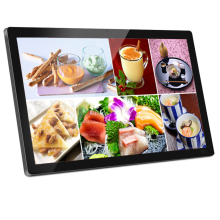 Remote control gif digital picture frame