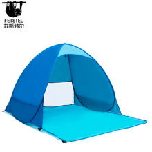 Outdoor 2-3 Persons Sun Shelter, Portable Pop Up Instant Cabana Canopy Anti-UV Sun Shade for Camping Fishing Picnic Beach