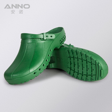 Anti slip unisex autoclavable hospital operating theatre shoes