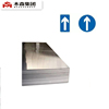 High Quality Aa1100 Building Material Aluminum