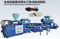 Three color plastic outsole injection moulding machine(two head)