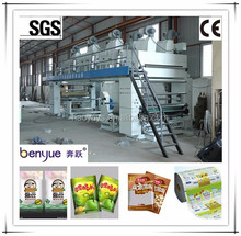 dry film laminator/dry lamination machine/dry laminating machine (GF300-2500mm)