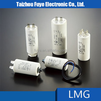 China supplier metallized polyester film capacitor