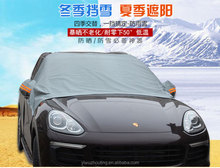 Snow cover glass shade before frost prevention Prevent bask in half a car hood