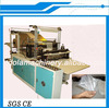 Nylon Bag Making Machine, Polythene Plastic Bag Making Machine