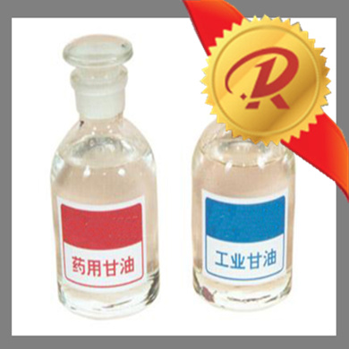 glycerin anti freezing viscous liquid/specific gravity of glycerin usp