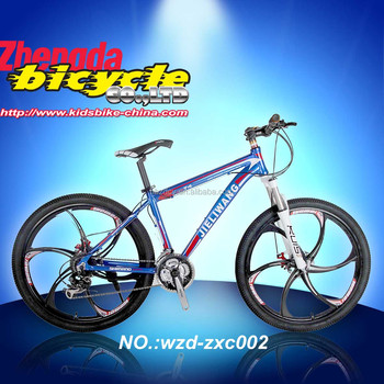 China factory 24 inch adult kick bike
