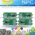 cartridge discount for Kyocera TK3170 TK3172 Auto reset toner cartridge chips