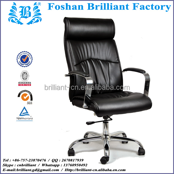 true seating concepts leather chair latest bedroom furniture designs arm chair Office Chair