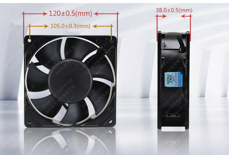 QFDJ High CFM 120x120x38 120mm 12cm waterproof ip67 cooling fan