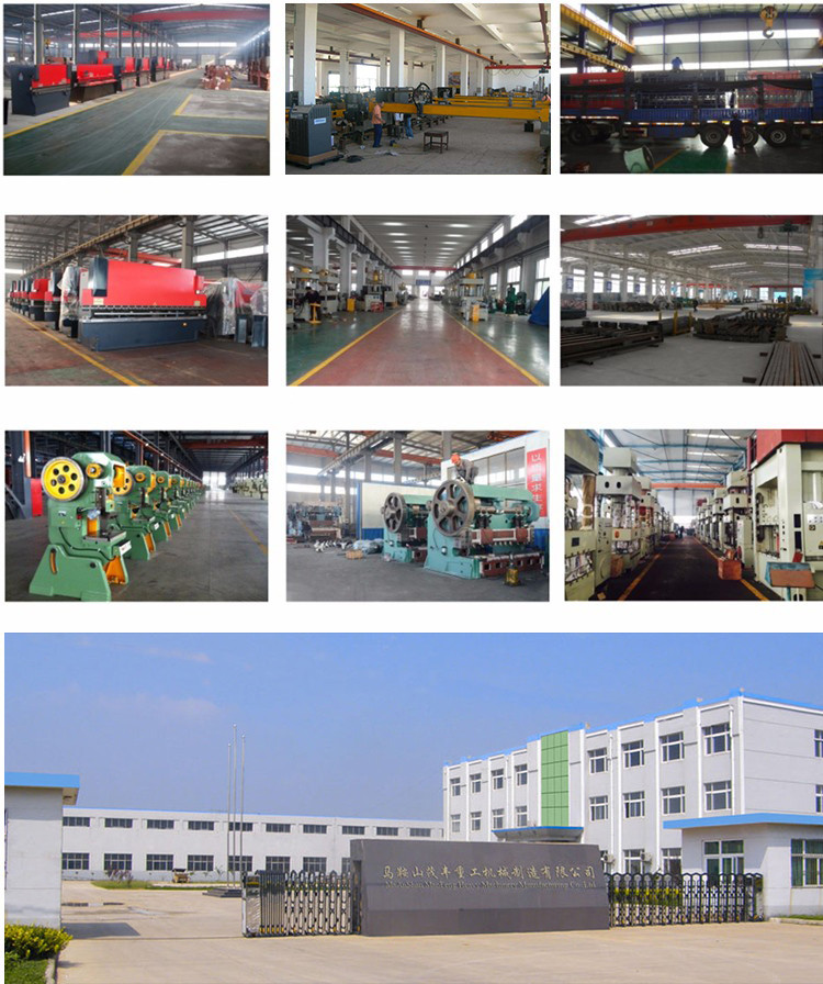 YL32 sheet metal hydraulic punch press machine manufacturers