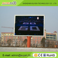 High definition P8 outdoor full color led display/waterproof advertising led board sign panel