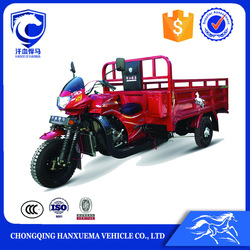 2016 Congo hot sale three wheel motorcycle for export