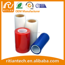 mirror self adhesive film pe surface protective film free sample high quality manufacturer