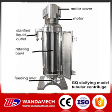 small coconut oil centrifuge mill machinery extraction machine