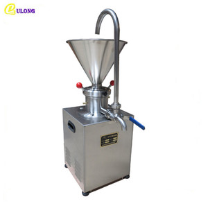 New type CE approved commercial price peanut butter making machine