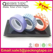 colored vinyl floor masking tape,decorative washi paper tape with good quality SGS