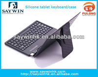 Hot selling 7 inch silicone tablet pc keyboard case