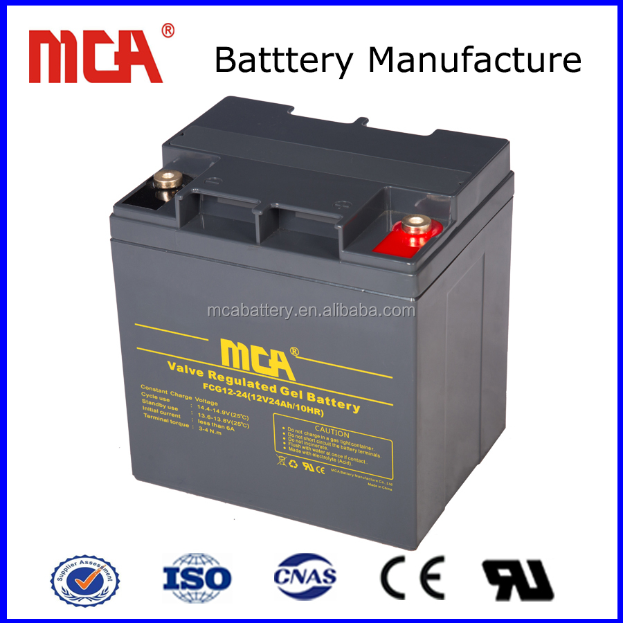 Maintenance free sun 24a rechargeable 12v battery 24ah silicone gel battery