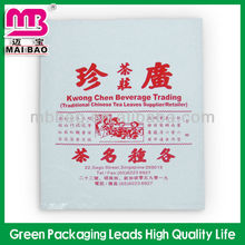 High quality recyclable plastic recycled tyre tube bags