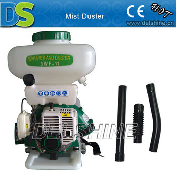 3WF-11 11L Water Mist Sprayer