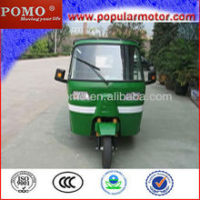2013 Hot Cheap Popular Motorized Passenger Tricycle Covered