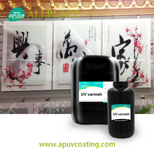 Allplace Supply Uv Primer Coating Varnish for Glass ,Aluminum, Smooth Surface Materials