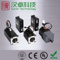 12v 24v 36v 48v 72v 90v 400W brushless dc motor geared