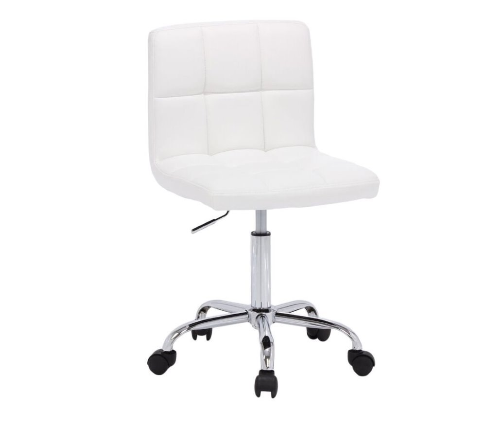 PU Leather Hydraulic Lift Adjustable Height Swivel Office Desk Chair White