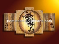 hand-painted oil wall art Dance bamboo beauty home decoration Landscape Framed oil painting on canvas 5pcs/set mixorde