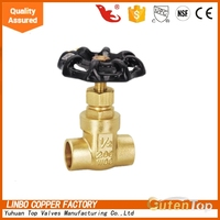 LB-GutenTop 1/2 inch Non-rising stem pn16 forged brass gate valve