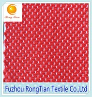 wholesale polyster mosquito mesh/curtain mesh fabric