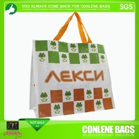 china supplier CMYK printing cloth carrying bag