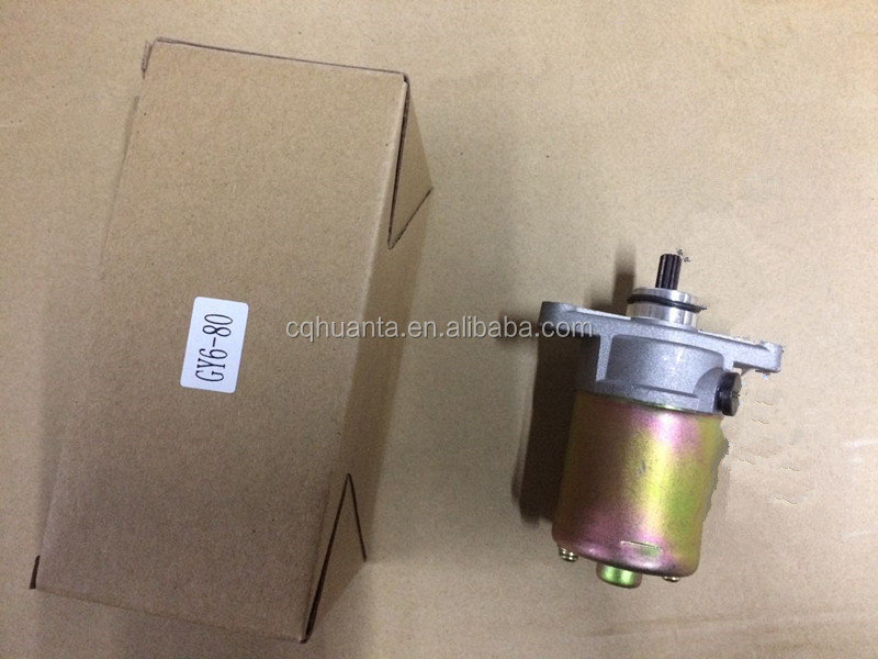OEM High Quality cheapest best price factory sell motorcycle spare parts for GY6 80CC STARTER STARTING START MOTOR