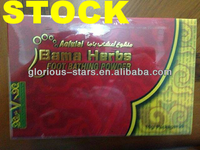 world best selling products bama herbs foot bathing powder Chinese package 2with English and Arabic languse as seen on tv