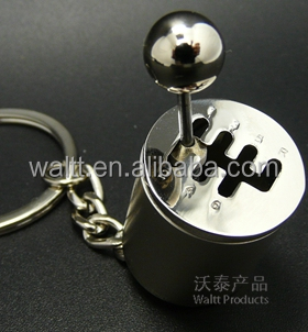 CAR GEAR SHIFT KEYCHAIN, AUTO PARTS KEYCHAINS
