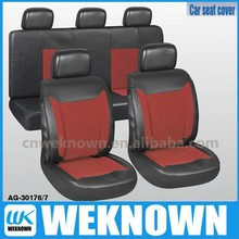 most comfortable PVC car seat cover
