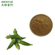 Natural Okra Extract powder, okra seed extract with good price