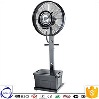 "China Factory outdoor 26"" industrial centrifugal water fan cooler stand fan"