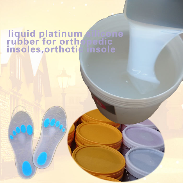 Silicone rubber for 4D silicone foot care insole for fallen feet, plantar fasciitis