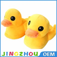 New arrival comfortable soft animal plush animal duck slippers